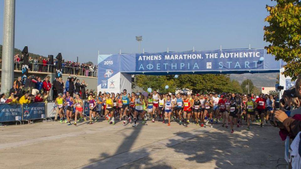 Athebs-Marathon1.jpg