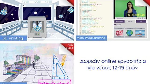 OnlineCourse.jpg